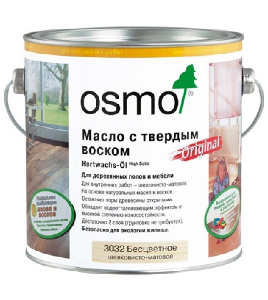 Osmo Hartwachs-Öl Original - масло с твердым воском